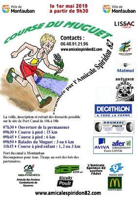 COURSE DU MUGUET #Montauban @ PORT CANAL MONTAUBAN | Montauban | Occitanie | France
