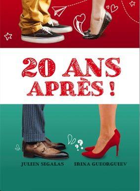 20 ANS APRÈS #Montauban @ Espace V.O