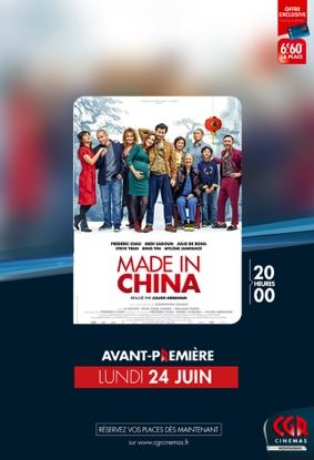 MADE IN CHINA en Avant-Première #Montauban @ CGR MONTAUBAN