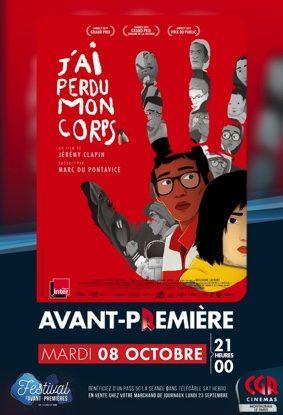 AVANT-PREMIÈRE J'AI PERDU MON CORPS #Montauban @ Cinéma CGR Le Paris