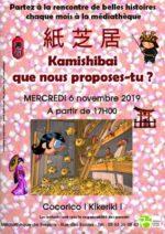 kamishibai-cocorico-kikeriki-bressols-tarn-et-garonne-occitanie-sortir-82