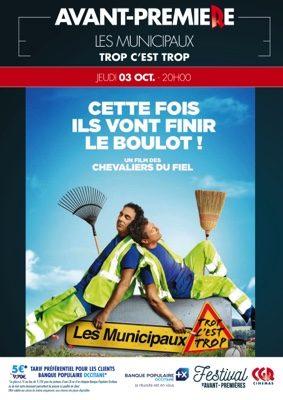 LES MUNICIPAUX, TROP C'EST TROP EN AVANT PREMIÈRE #Montauban @ CGR MONTAUBAN