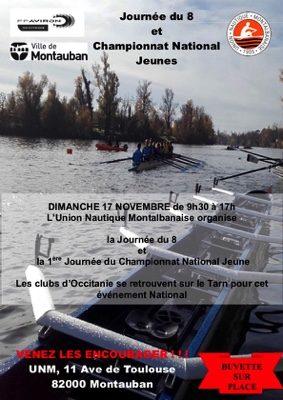 COMPÉTITION D'AVIRON #Montauban @ Union Nautique Montalbanaise