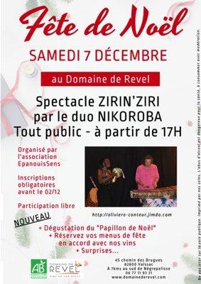 FÊTE DE NOËL #Vaïssac @ Domaine de Revel