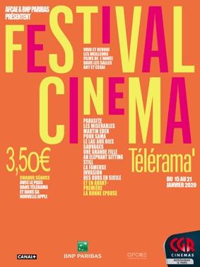 FESTIVAL TELERAMA #Montauban @ Cinéma CGR Le Paris