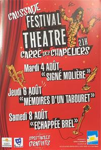 FESTIVAL THÉÂTRE 2020 #Caussade @ Carré des Chapeliers