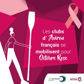 CHALLENGE AVIROSE #Montauban @ Club Aviron Montauban