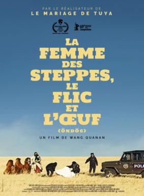 LA FEMME DES STEPPES, LE FLIC ET L'ŒUF #Saint-Nicolas-de-la-Grave