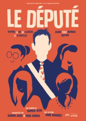 LE DÉPUTÉ #Montauban @ Espace V.O