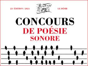 PRINTEMPS DES POÈTES : CONCOURS DE POÉSIE SONORE #Montauban @ La petite Comédie